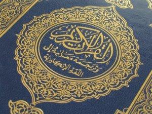 Klik Disini untuk mendengarkan bacaan Al-Qur\'an